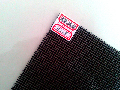 碳钢ballbet网
